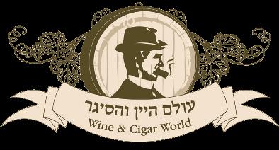 עולם היין והסיגר